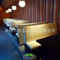 特价小户型客厅卧室书房 西餐厅双人卡座 布艺沙发
