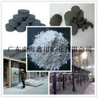 供应广东环氧塑封料用硅微粉价格,鑫川矿业厂家直销价格