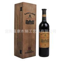 供应张裕干红葡萄酒盒和张裕红酒盒的所有种类和价格
