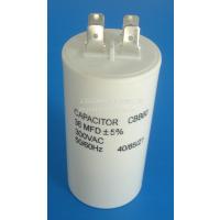 供应高赫 CBB系列 交流电动机电容器