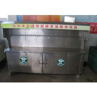 供应裕和油烟净化器