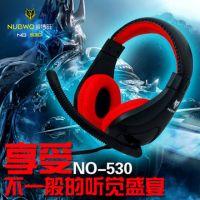 供应530有线耳机耳机耳麦麦克风流行本语头戴流行时尚电脑笔