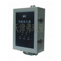 电动执行器配件-DFC-1100伺服放大器