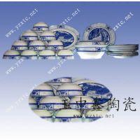 陶瓷餐具加印LOGO 青花瓷餐具批发