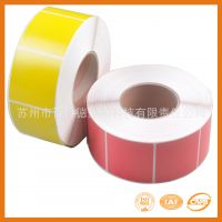 染色铜版纸不干胶标签 铜版纸标签印刷 彩色不干胶印刷 品质保证