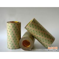江门3m9485双面胶带冲型和顺德3m9460双面胶带和3m77喷胶批发