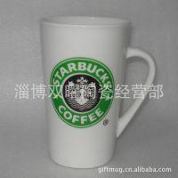 强化瓷广告杯马克杯定做创意杯子印照片礼品杯定制logo