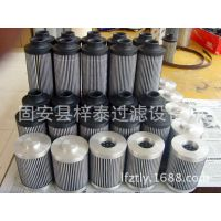 厂家生产销售NLX-160×30黎明滤芯 黎明滤芯价格 黎明滤芯型号