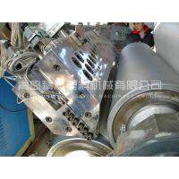 供应:pvc片材生产线(塑料板材设备 )