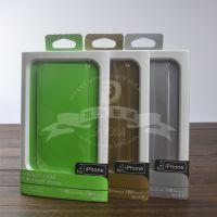 通用手机壳包装 纸盒包装 苹果三星小米华为手机壳外包装 充电宝