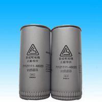 供应广东空压机配件、专业空压机维护保养、浪潮空压机