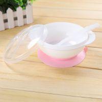 婴儿防滑双耳吸壁碗 宝宝吸盘碗 带盖带勺 训练碗婴儿餐具