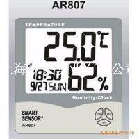 代理香港希玛 AR807数字温湿度计 干湿温度计温度表湿度表温度计