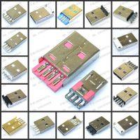 迈克5p插头micro usb 3.0公头micro usb数据线插头 带弹片三星款