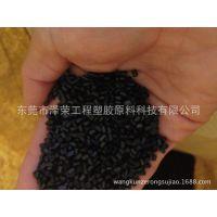 PI塑料 热塑性聚酰亚胺注塑成型 耐高温 耐磨
