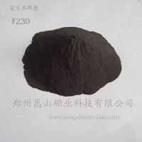 供应供应 碳化硼研磨料 LED蓝宝石研磨 F230