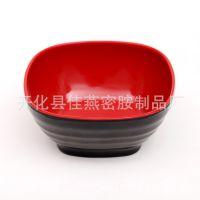密胺仿瓷餐具红黑四方碗汤碗米饭碗