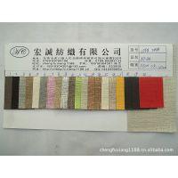编织纹竹节纹PVC乱纹竹节喷涂竹节纹PVC高光竹节纹贴膜珠光皮革