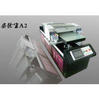 深圳赢彩水晶个性光盘皮革打印机印花机万能打印机