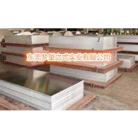 梦望供应优质AlSi20 AlSi12 AlMn10 AlTi4铝合金板 棒 卷 管品种齐全