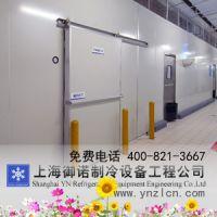 杭州保鲜库,杭州气调保鲜库,杭州气调库安装