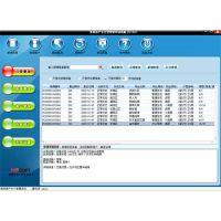 凯里房产经销商管理系统,凯里房产中介公司管理软件