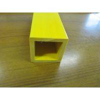 玻璃纤维拉挤型材 40*40黄色玻璃钢方通