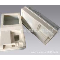 SMC玻璃钢电表箱 三相玻璃钢电表箱价格优惠