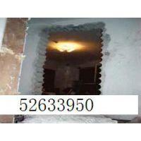 北京顺义区承重墙开门18813183295