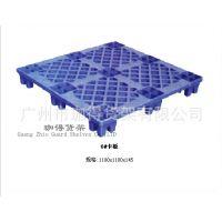 厂家批发1#轻型单面九脚塑胶卡板 网格九脚型栈板塑胶托盘