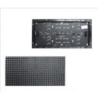 26工业led显示屏控制卡的要点|广州led显示屏控制卡销售