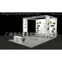 广州广交会展位搭建商 广交会展台设计