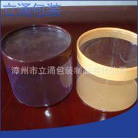 大量供应PVC塑料包装盒 塑料折盒