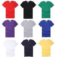 男士短袖纯色T恤韩版潮男款圆领纯棉空白色T恤手绘文化广告打底衫