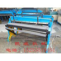 凯威剪板机 小型裁板机 彩钢瓦剪板机价格2800 元。