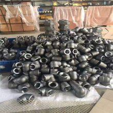 优质DN50高压承插弯头|合金钢承插弯头标准|不锈钢承插焊三通生产厂家