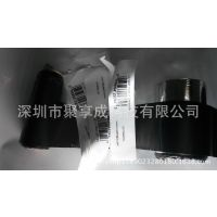 供应服装纺织辅料│烟纸唛│打印条码碳带│清晰不脱粉