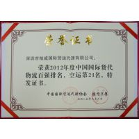 广州牙膏日用品出口到日本北九州货运公司空运价格快递空海运