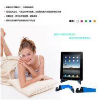 供应厂家直销供现货HM-IP09新款迷你折叠多功能懒人平板电脑手机配件