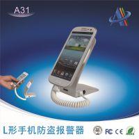 深圳手机防盗器报警器 苹果独立手机断线报警器 展会体验支架锁