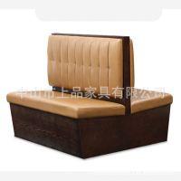 [SP-KS122]上品家具订做北京地区连锁快餐厅用沙发卡座