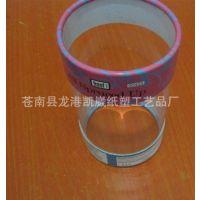 供应透明圆筒 圆筒包装 包装盒塑胶 包装盒圆筒 圆筒pvc包装盒