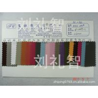 供应羊巴革 羊巴皮PU =磨砂皮革面料磨砂仿真皮全PU磨纱磨砂皮革