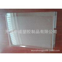 塑料板精密打孔折弯加工,塑料板加工制品