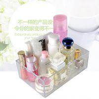 舒适地带 家居日用品收纳盒 透明塑料收纳盒 储物盒 化妆品收纳盒