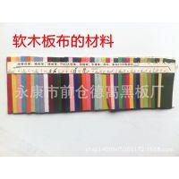 批发零售 软木板材料 软木布卷材