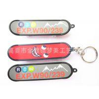 促销带logo亚克力小滑板车钥匙扣 学生小玩具滑板车