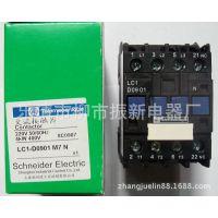 供应/施耐德 CJX2-D06交流接触器LC1-D06(新型)