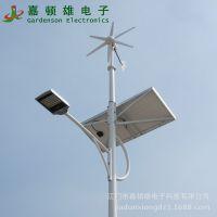 海南三亚体育工程 新型风光互补路灯 太阳能路灯 风力发电路灯
