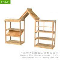 房屋式置物架/幼儿园/早教用品/组合架/儿童储物架/实木置物架